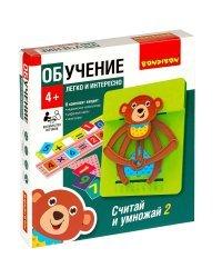 """Обучающие игры Bondibon """"Считай и умножай 2. Мишка"""""""