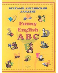 Funny English ABC