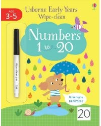 Numbers 1 to 20. Age 3-5