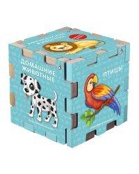 Книжный кубик. Животные