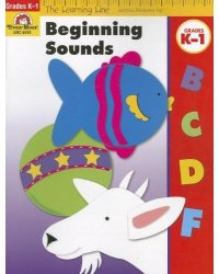 Beginning Sounds. Grades K-1