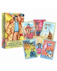 Оракул поэтов Серебряного века. 36 карт + инструкция