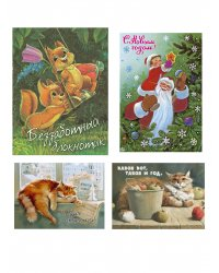 """Новогодний подарок """"Год без забот"""" (блокнот, открытка, 2 магнита) (количество томов: 4)"""