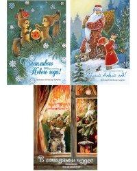 """Новогодний подарок """"Счастливого нового года!"""" (2 набора открыток, блокнот)"""