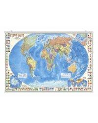 """Карта настенная на рейках """"Мир Политический с флагами"""", 124х80 см (ламинированная)"""