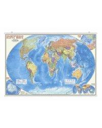 """Карта настенная на рейках """"Мир Политический"""", 124х80 см (ламинированная)"""