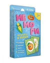 """Игра карточная """"Мемори для малышей. Фрукты и овощи"""", 30 карточек"""