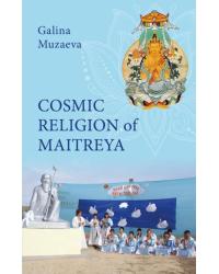 Cosmic religion of Maitreya