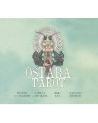 Ostara Tarot. Таро Остары (78 карт и руководство для гадания)