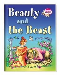 3 уровень. Красавица и чудовище. Beauty and the Beast (на английском языке)