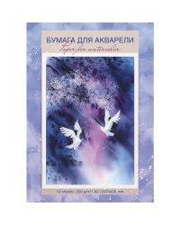 """Бумага для акварели """"Журавлиная песня"""", А3, 10 листов, 200 г/м2"""