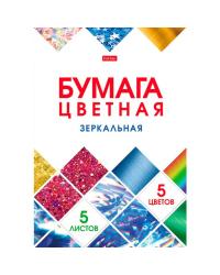 """Бумага цветная зеркальная """"Мозаика"""", А4, 5 листов, 5 цветов"""