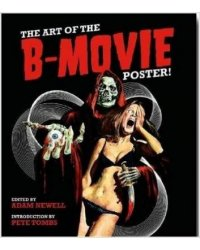 The Art Of The B Movie Poster!
