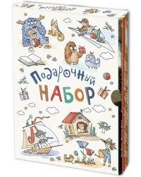 """Подарочный набор """"Книжки про книжки"""" (количество томов: 3)"""