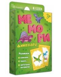 """Мемори """"Динозавры"""", 30 карточек"""