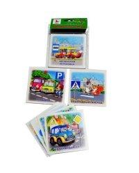 """Карточки для развития ребенка """"Дорожные знаки"""", двухсторонние"""