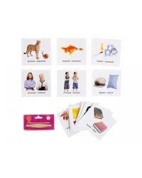 """Карточки для развития ребенка """"Противоположности"""", двухсторонние"""