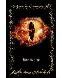 Fantasy Note. Блокнот путешественника по Средиземью