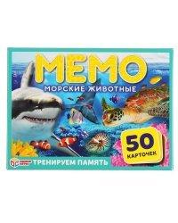 """Карточная игра """"Мемо. Морские животные"""" (50 карточек)"""