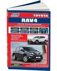 Книга Toyota Rav4 2013-2019, рестайлинг 2015 бензин, каталог запчастей, электросхемы. Руководство по ремонту и эксплуатации автомобиля