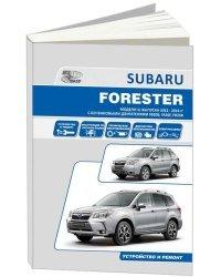 Subaru Forester 2012-2016, бензин, электросхемы. Руководство по ремонту и эксплуатации автомобиля