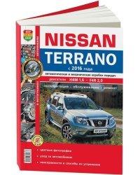 Ниссан Террано c 2016 с бензиновыми двигателями H4M 1.6, F4R 2.0. Цветные фото и электросхемы. Руководство по ремонту, эксплуатации и техническому обслуживанию автомобиля