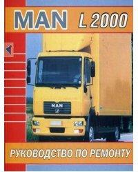 MAN L2000 дизель. Руководство по ремонту и эксплуатации грузового автомобиля