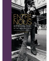 Entre Nous. Bohemian Chic in the 1960s and 1970s