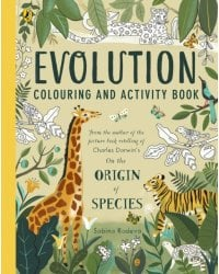 Evolution. Colouring and Activity Book
