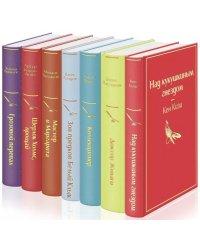 Рождественский подарок (комплект из 7 книг) (количество томов: 7)