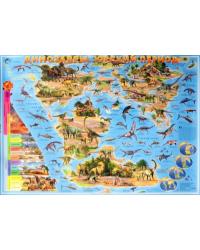 """Карта мира настенная """"Динозавры. Юрский период"""", 101х69 см (ламинированная в тубусе)"""