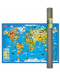"""Карта мира настенная """"Мой мир"""", 101х69 см (ламинированная в тубусе)"""