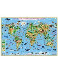 """Карта мира настенная """"Наша планета. Животный и растительный мир"""", 101х69 см (ламинированная в тубусе)"""