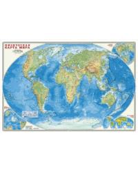 """Карта настенная """"Мир физический"""", 101х69 см (ламинированная в тубусе)"""