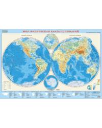 """Карта настенная """"Физическая карта полушарий"""", 101х69 см (ламинированная в тубусе)"""