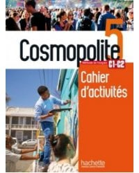 Cosmopolite 5. Cahier de perfectionnement (+ CD-ROM)