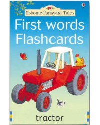 First Words. Flashcards