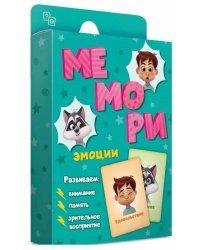 """Игра карточная """"Мемори для малышей. Эмоции"""", 30 карточек"""