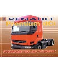 Renault Premium dCi. Руководство по ремонту