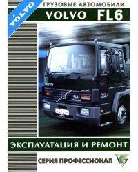 Volvo FL6 с 1993 года. Эксплуатация. Ремонт