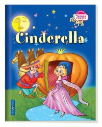 3 уровень. Золушка. Cinderella (на английском языке)