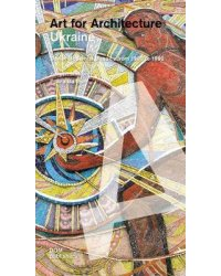 Art for Architecture. Ukraine. Soviet Modernist Mosaics 1960 to 1990