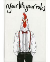 Блокнот для хипстеров. Your life, your rules