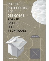 Paper Engineering for Designers. Pop-Up Skills and Techniques