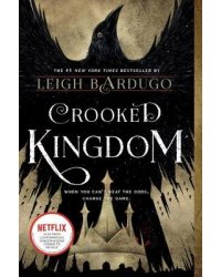 Six of Crows 2. Crooked Kingdom