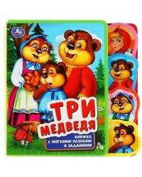 Три медведя. Книжка eva с закладками и пазлами