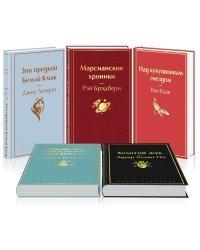 Кейс настоящего мужчины (комплект из 5 книг) (количество томов: 5)
