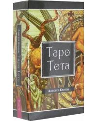 Таро Тота (78 карт)
