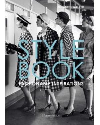 Style Book. Fashionable Inspirations