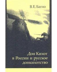Малый диалектологический атлас балканских языков. Серия лексическая. Том IV. Ландшафт
